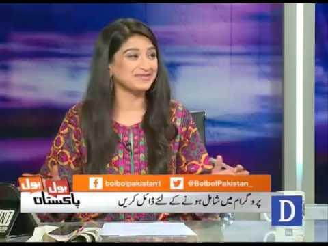 Bol Bol Pakistan - May 22, 2017