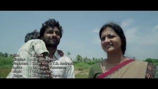 Jalam Malayalam Movie Official Song | Yathra Manoradhamerum  | Shakthi Sree