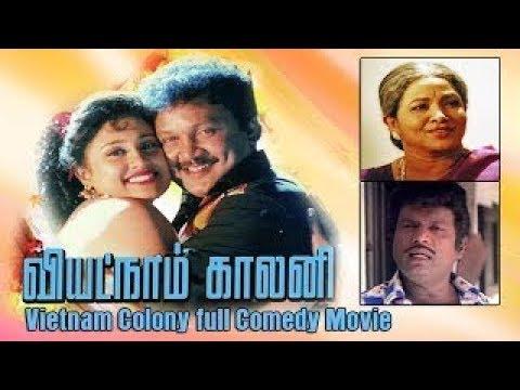 Vietnam Colony   Prabhu,Goundamani,Vineetha,Manorama  Ilaiyaraaja   Santhana Bharathi Comedy Movie