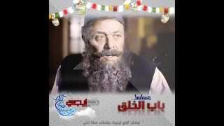 Ramadan2012رمضان