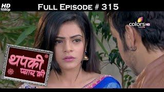 Thapki Pyar Ki - 11th May 2016 - थपकी प्यार की - Full Episode (HD)
