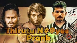 Thirutu Naaye Prank | Veyilon Entertainment