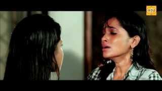 Silent Valley | Malayalam Movie 2012 | Romantic Scene [HD]