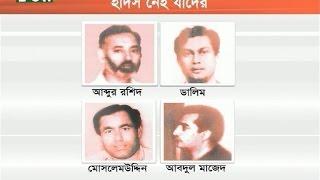 6 among 12 Bangabandhu murder death row inmates still at large