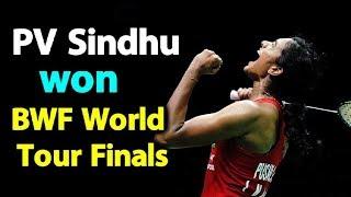 PV Sindhu beat World No.5 Nozomi Okuhara to Win BWF World Tour Finals | Sports Tak