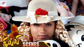 Gilli Movie Scenes | Prakash Raj comes to Chennai | Vijay and Trisha tell Jeniffer the truth