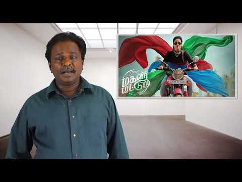 Xxx Mp4 Magalir Mattum Movie Review Jyothika Tamil Talkies 3gp Sex