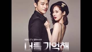 Hunch - Various Artists [너를 기억해 | I Remember You OST] 24. (2015)