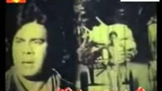 Ke Ami Ami Kar .Andru Kishor .Presented by RaDiO bg24