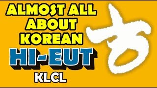"LEARN TO PRONOUNCE KOREAN ""ㅎ""(h) SOUND (HI-EUT 히읗) THROUGH K-POP LYRICS 케이팝 가사로 ㅎ 발음 배우기"