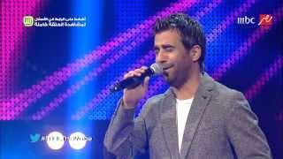 """#MBCTheVoice - """"الموسم الثاني - محمد الفارس """"أكثر من الأول أحبك"""