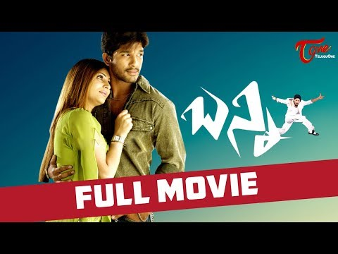 Bunny Telugu Full Movie Allu Arjun Gowri Munjal Allu Arjun Movies TeluguMovies