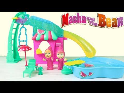 Maşalar Yeni Havuzda Oyuncak Havuz Maşa ve Koca Ayı Çizgi Film