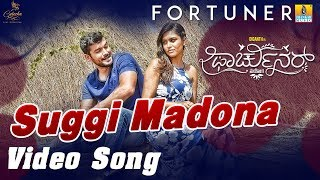 Suggi Madona - HD Video Song | Fortuner - New Kannada Movie |Diganth, Poornachandra Tejaswi