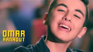 OMAR - ich liebe dich ( Official Video ) NEW 2016