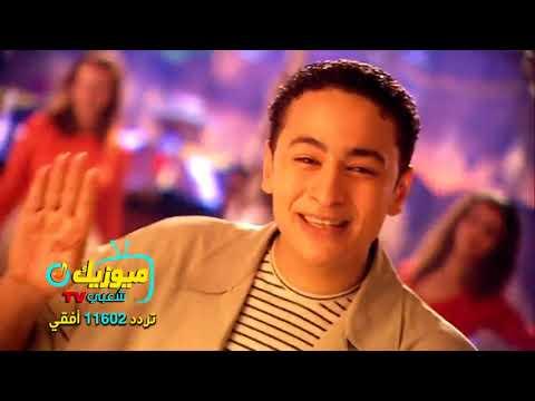 اغنية الحب حلو حماده هلال Hamada Helal حصريات ميوزيك شعبي