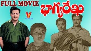 Bhagya Rekha Telugu Full Movie HD | NTR | Jamuna | Telugu Super Hit Movies | V9 Videos