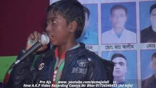 Baul Gaan | Bideshiry kano mon delàm | bangla song