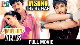 Vishnu The He Man Hindi Full Movie | Vishnu | Shilpa Anand | Brahmanandam | Indian Video Guru