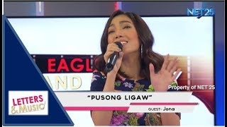 JONA - PUSONG LIGAW (NET25 LETTERS AND MUSIC)