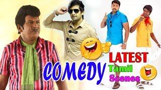 Tamil Movie Funny Scenes  | Tamil New Movie Comedy | HD 1080 | Non Stop Funny Scenes HD
