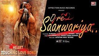 O RE SAANWARIYA | CHRISTMAS SPECIAL LATEST HINDI LOVE SONG 2017 | AFFECTION MUSIC RECORDS