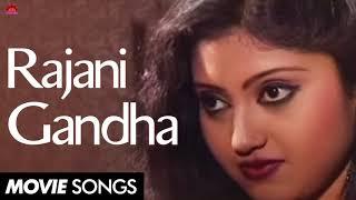 Oriya Song 2017 - Rajani Gandha - Udit Narayan Songs - Full Movie Songs 2017