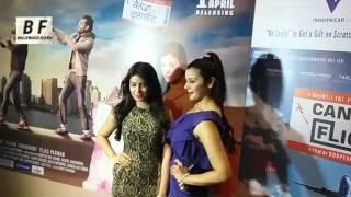 Canada Di Flight Punjabi Movie Special Screening With Starcast
