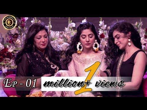 Teri Raza - 1st Episode - 4th July 2017 -  Sanam Baloch & Shehroz Sabzwari - Top Pakistani Dramas