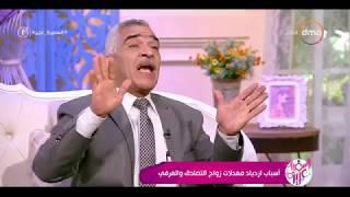 السفيرة عزيزة - الفرق بين الزواج عند المأذون والزواج العرفي الموثق ؟