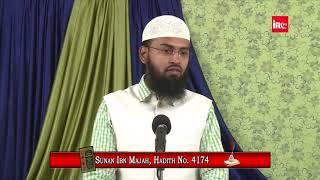 Takabbur Aur Kibriyai Sirf Allah Ki Chadar Hai Jo Ise Apnaega Goya Us Ne Jaise Allah Ki Chadar Khich