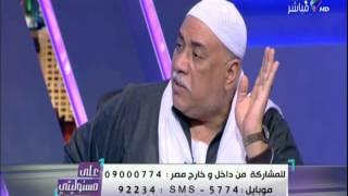 الاسماك في مصر تعيش علي بواقي الدواجن الميتة