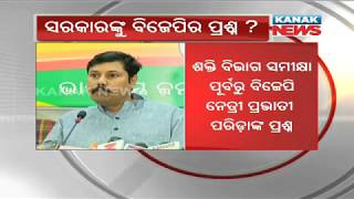 Naveen To Scrutinize Energy Dept Today; BJP Tables Questions