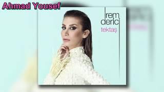اغنية رقص رائعة بعنوان (حجر واحد) للفنانة ايرام ديريجي | Irem Dirici  Tektaş مترجمة