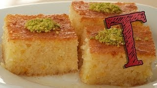 Basbousa Recipe | How to Make Revani