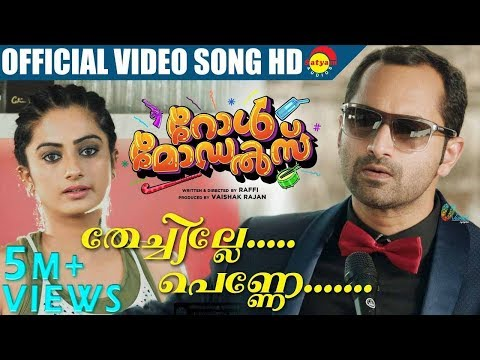 Download Thechille Penne Official Video Song HD | Film Role Models | Fahadh Faasil | Namitha Pramod