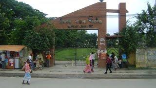 Govt. Bangla College Dhaka