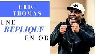 """Trouve ta pulsion intérieure"" - Eric Thomas #Vitamine"
