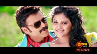 Ninu Choodani Song-anjali-masala movie 1080p hd