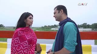 Bangla Natok | Mon Chuyeche Mon | Episode 59 | মন ছুঁয়েছে মন | SATV | 2017