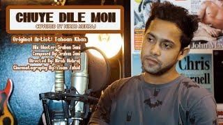 Chuye Dile Mon (Cover) | Tahsan Khan | Kona | Bangla Song | ছুঁয়ে দিলে মন |