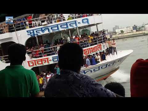 Xxx Mp4 সুন্দরবন ৭ এবার নতুন রুপে পটুয়াখালী রুটে ঈদ স্পেশাল ভিডিও।। MV SUNDARBAN 7 EID VIDEO HD 474 3gp Sex