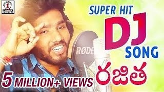 pc mobile Download Latest Super Hit DJ Songs | Rajitha DJ Song | Hanmanth Yadav Gotla | Lalitha Audios And Videos
