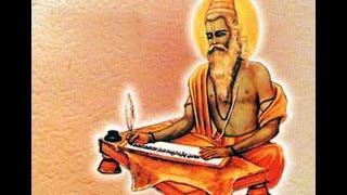 Jaimini - mythischer Weiser - Sanskrit Lexikon