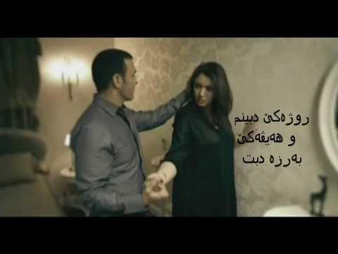 Kurdish subtitle كاظم الساهر واسماء المنور المحكمة