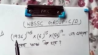 wbgdrb group d  (math)