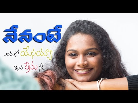Nenante    Starry Angelina Edwards    New Telugu Christian Song