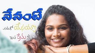Nenante || Starry Angelina Edwards || New Telugu Christian Song