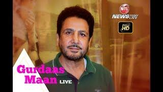 Gurdaas Maan ji | ਗੁਰਦਾਸ ਮਾਨ Nankana Movie | Starcast | Press Meet Live