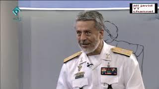 Iran IRIB1, Admiral Sayyari, Development of Makran Cost ایران اشعه ایکس٬ دریادار سیاری, واحل مکران